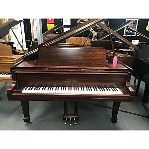 Chase Mahogany Grand Piano