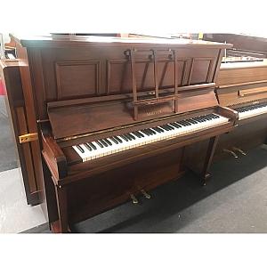 Hoffner Mahogany Upright Piano