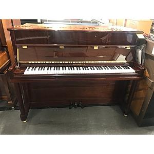 Steinhoven Mahogany Upright Piano NEW